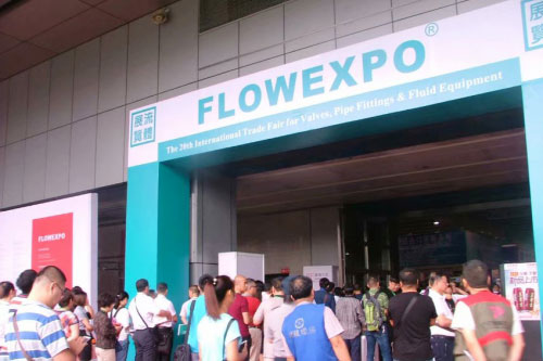 Guangzhou International Fluid Exhibition and Pump Valve Pipeline Exhibition